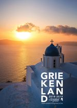 Essential Greece Brochure