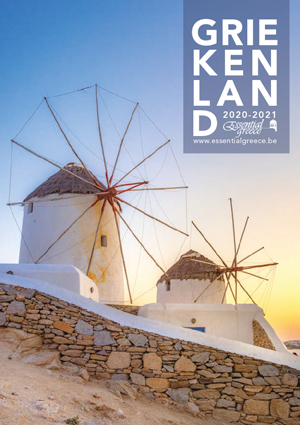 Essential Greece Brochure