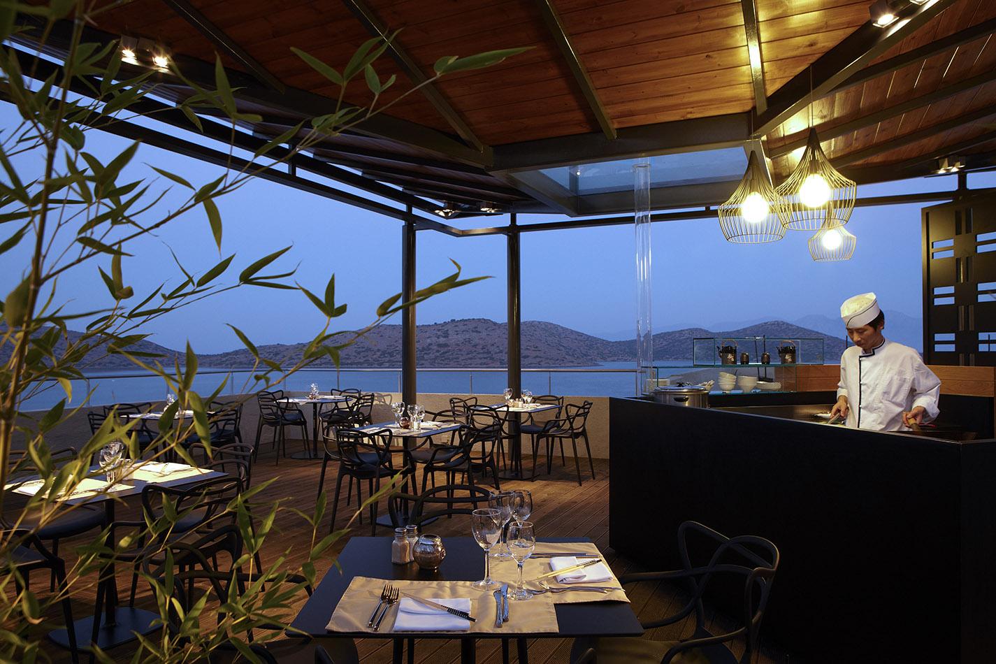 EloundaBlu_Yellow Sea Restaurant